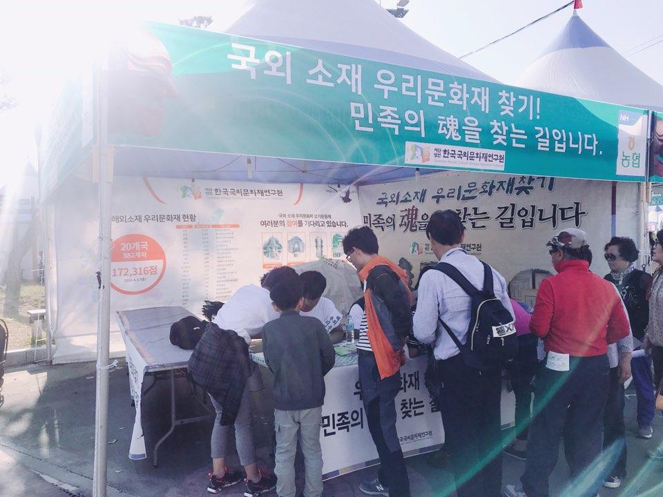 9월 안동국제탈춤페스티벌2018