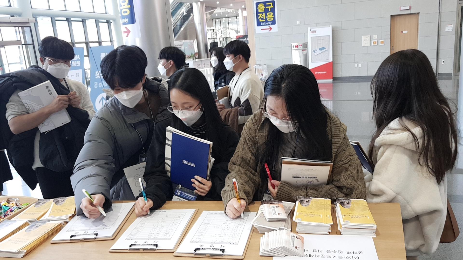 11월 경주 국제 문화재산업전 범국민 홍보 활동
